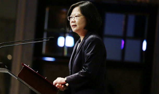 President Tsai attends Bloomberg's Taiwan Financial Summit 2016. (2016/07/20). Photo: File